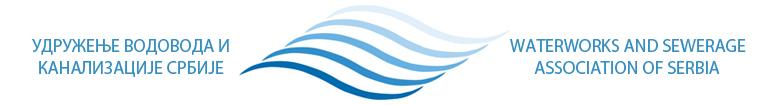 Udruženje vodovoda i kanalizacije Srbije