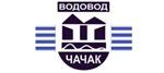 cacak-vodovod-logo