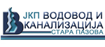 stara-pazova-vodovod-logo